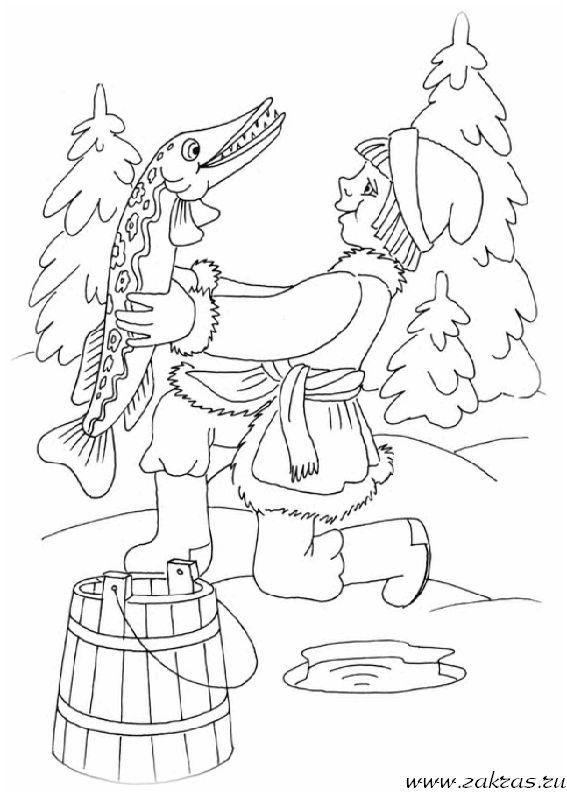 герои русских народных сказок раскраски сказка