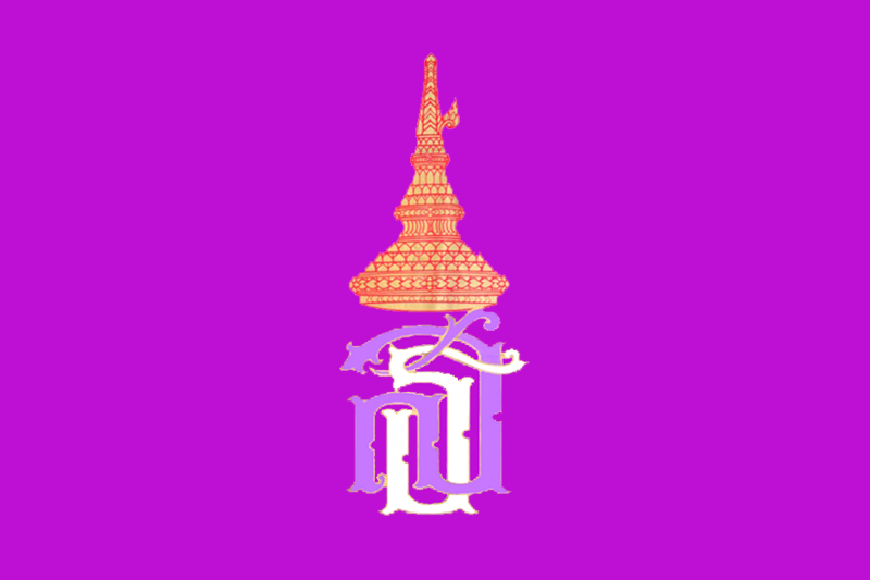 Royal Flags Of Thailand Royal Thailand Coat Of Arms