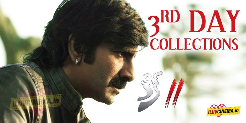 Raviteja's Kick 2 third day collections: Mass Maharaja starrer did a stunning business on its first weekend! - http://www.iluvcinema.in/telugu/ravitejas-kick-2-third-day-collections-mass-maharaja-starrer-did-a-stunning-business-on-its-first-weekend/