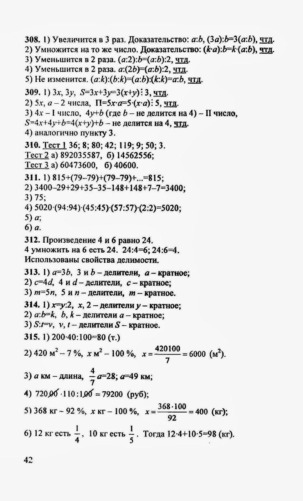 Юрий николаевич сычев физика тесты 11 класс