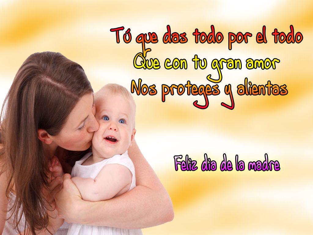 Wallpaper Dia De Las Madres Im 225 Genes D 237 A De La: Tarjetas Fondo De Pantalla Dia De La Madre Ppt Tarjetas