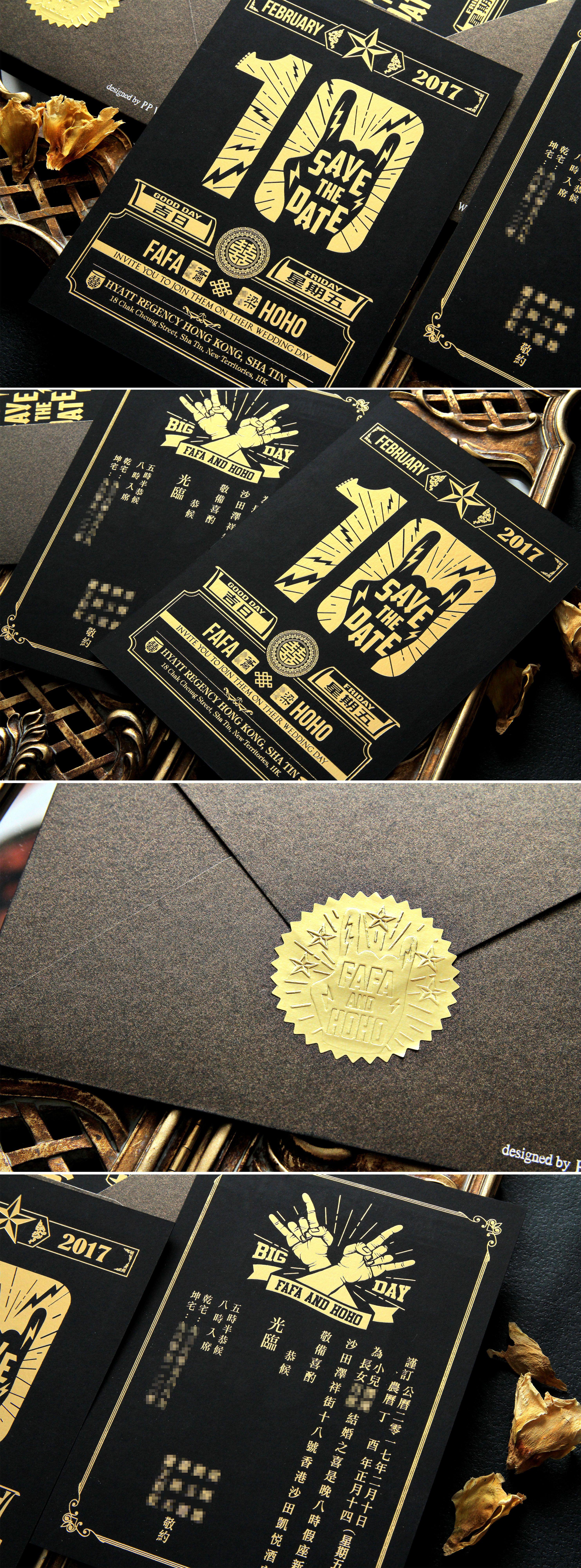 wedding card invitation cards online%0A Rock  u     Roll Wedding Invitation Card               wedding  weddingcard  invitation
