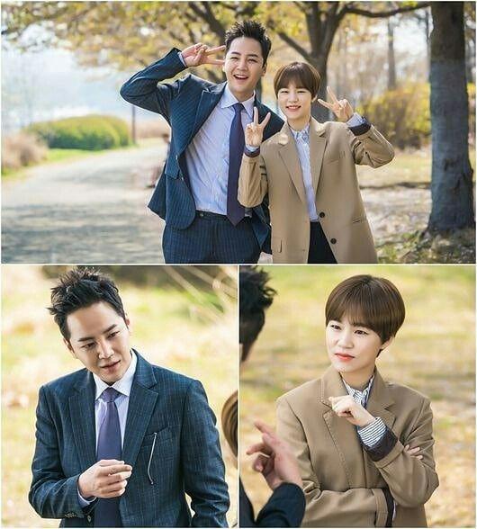 _asia_prince_jks 😘 Jang Geun Suk#Switchchangetheworld