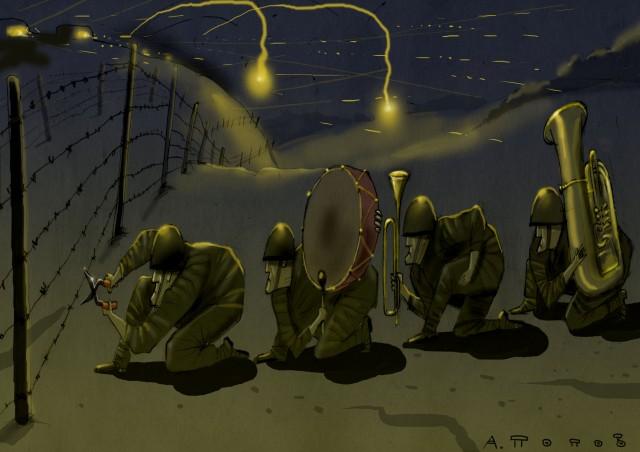 Смешные картинки про военных разведчиков, чтоб