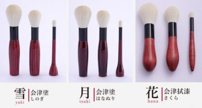 Koyomo Brushes
