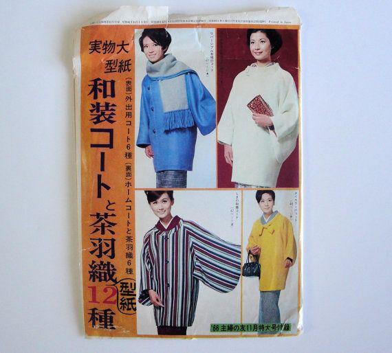 1960\'s Vintage Japanese Kimono Jacket Haori Sewing by kimonoasobi ...