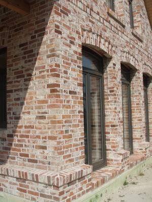Hausart Gruppe Projekte Baustil, Landhausstil häuser