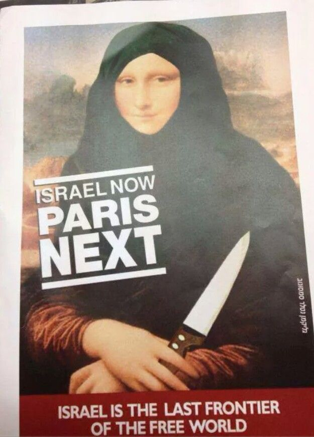 """the radical islam will distroy the world. paris open youre eyes!""""""""!!!!!""""!!!"""""""""""""""