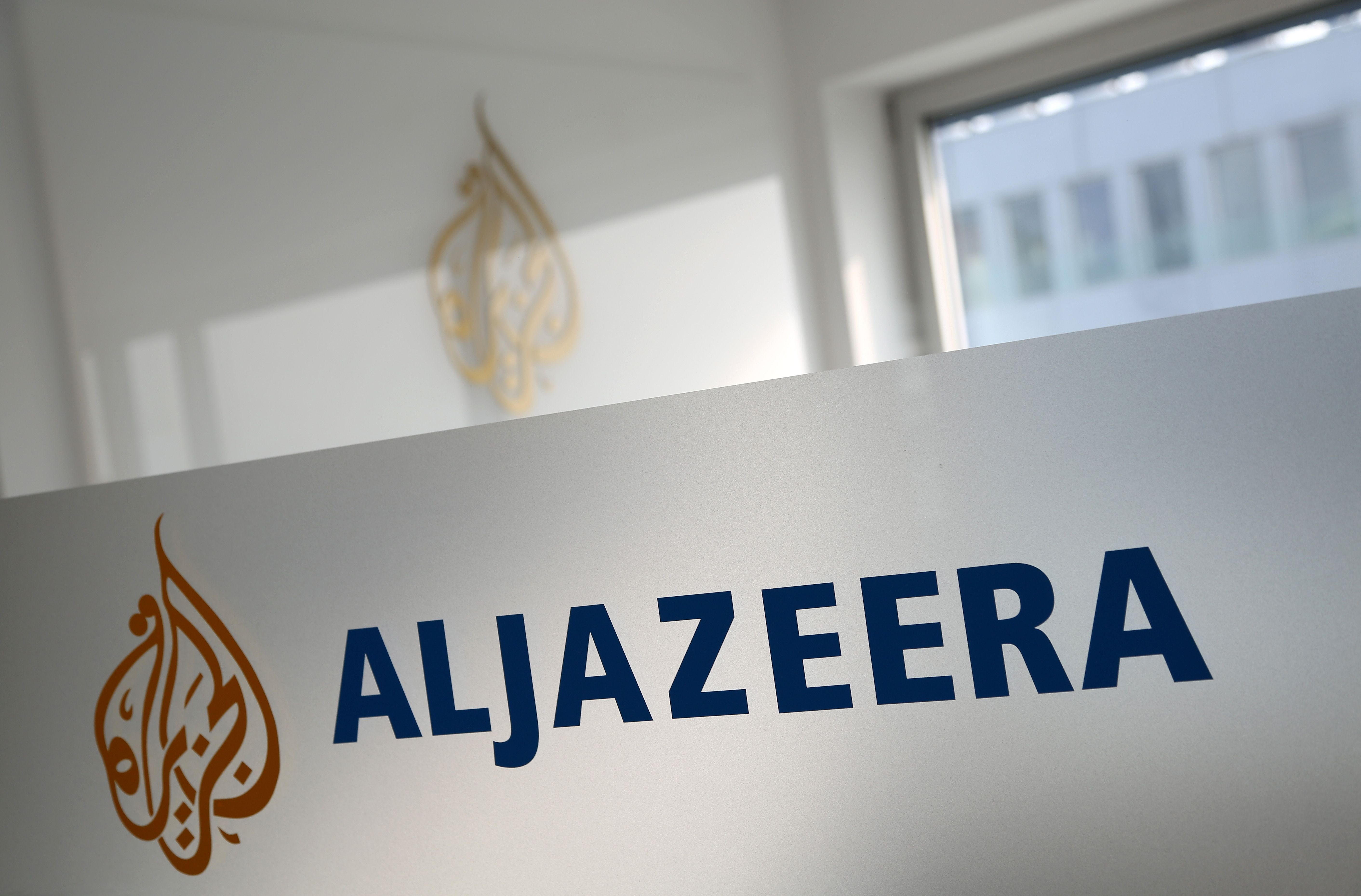 Al Jazeera Says It S Facing A Large Scale Cyber Attack Cyber