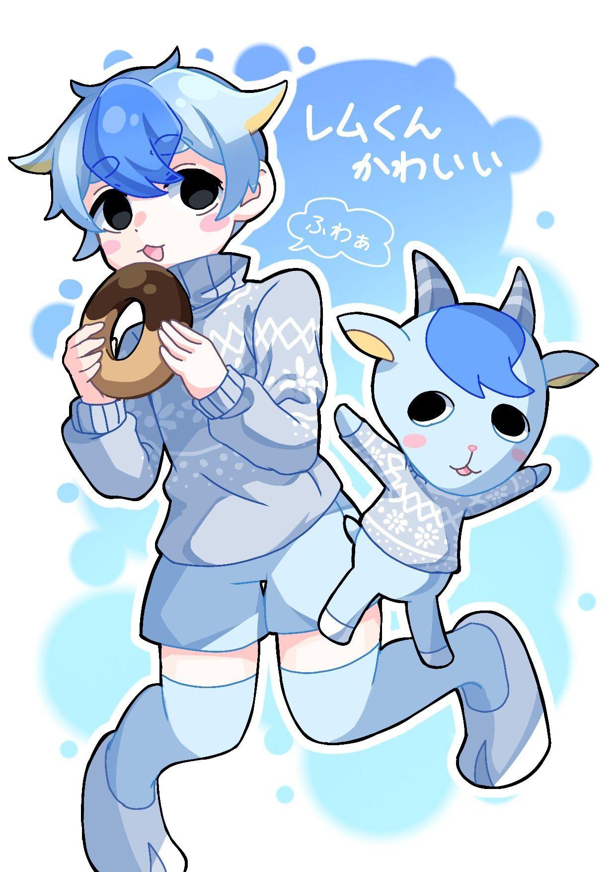 Animal Crossing Charaktere