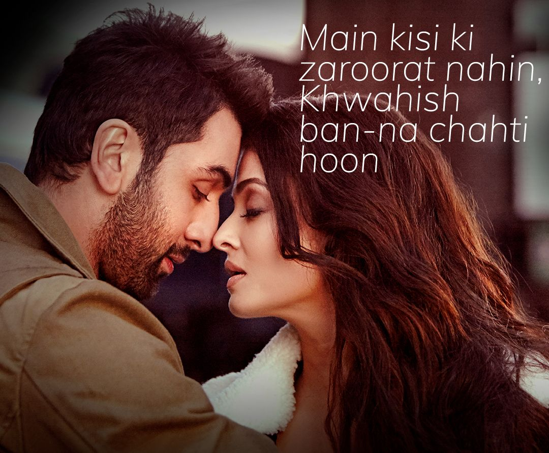 Ae Dil Hai Mushkil Dialogue In English Ae Dil Hai Mushkil Has Many Such Beautiful Dialogues That Will Spellbind You Watch The Movie On Spuul Toda Bollywood Quotes Filmy Quotes Bollywood Love Quotes