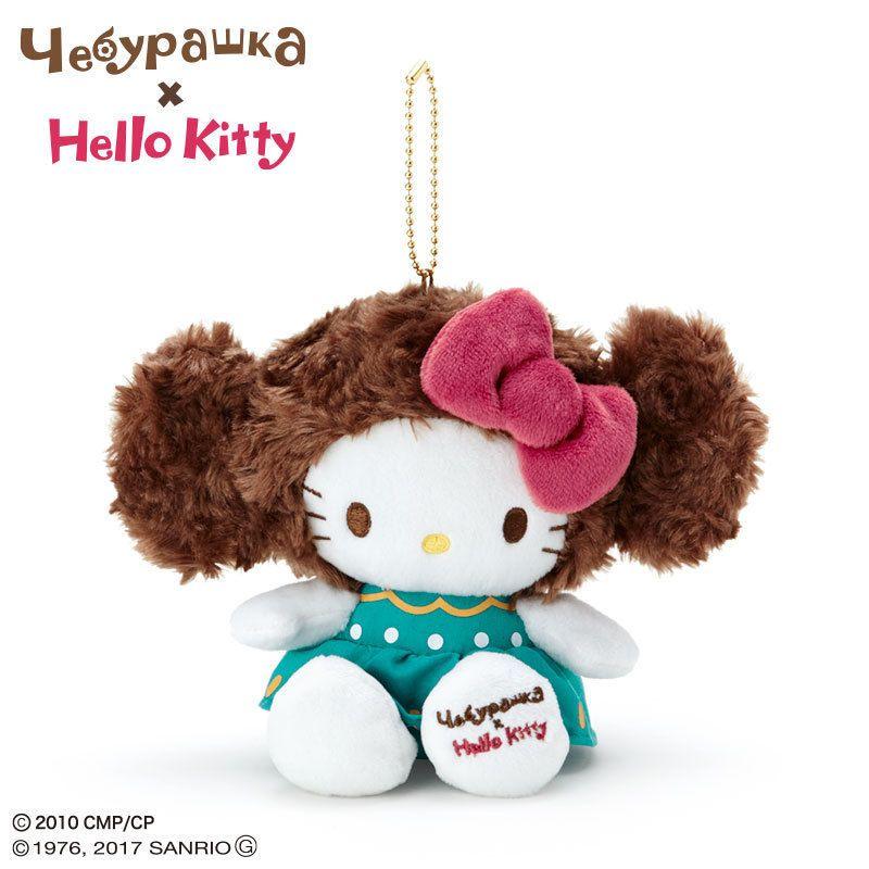 Limited Plush doll  Yayoi Kusama Toy Key Chain Pink Artist Mascot NEW Tag Japan