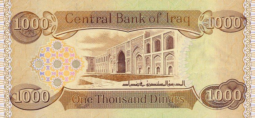 Iraqi Dinar Security Features 25k 10k