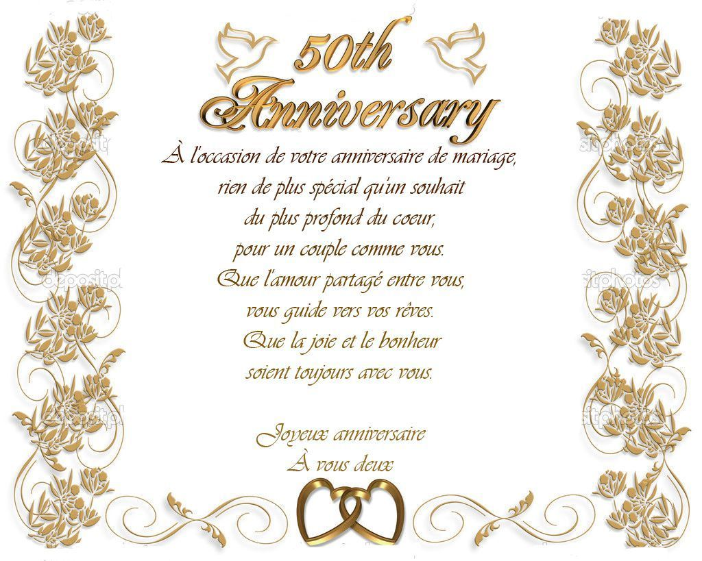 carte invitation anniversaire 50 ans de mariage gratuite a imprimer carte d 39 invitation pinterest. Black Bedroom Furniture Sets. Home Design Ideas