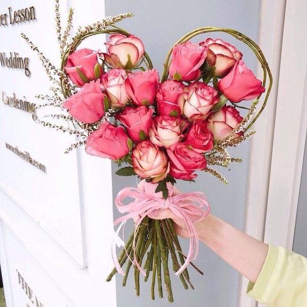 Pin Von Ivany Auf Cvety Flowers Blumen Geschenk Valentinstag Blumen Blumengeschenke