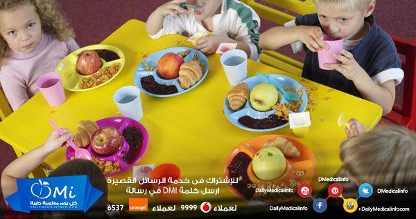 ماهو الفطور الصحي لأطفالك وما أهميته Http Www Dailymedicalinfo Com P 77095 صحة إفطار أطفال فوائد
