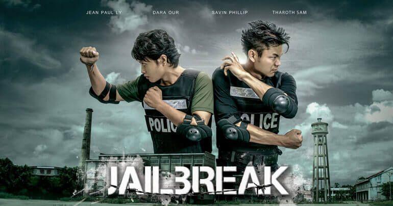 Fantastic Fest 2017 Jailbreak Fails To Stand Out Despite Excellent Action Scenes Martial Arts Movies Movie Trailers Film Movie