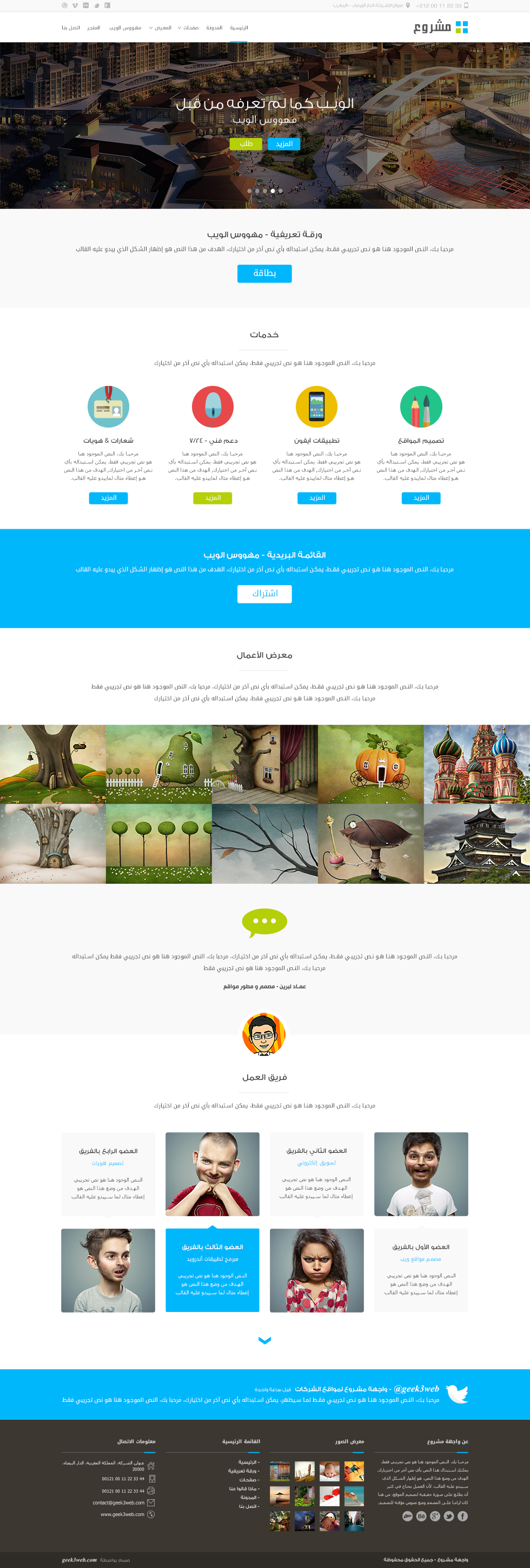 Machro3 Is A Clean And Minimal One Page Website Design For Landing Pages Creative Corporate