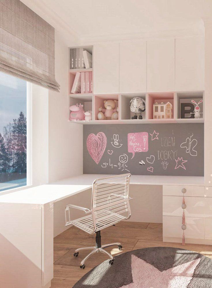 Photo of Sweet Dreams – A design idea for a girl's room in pink