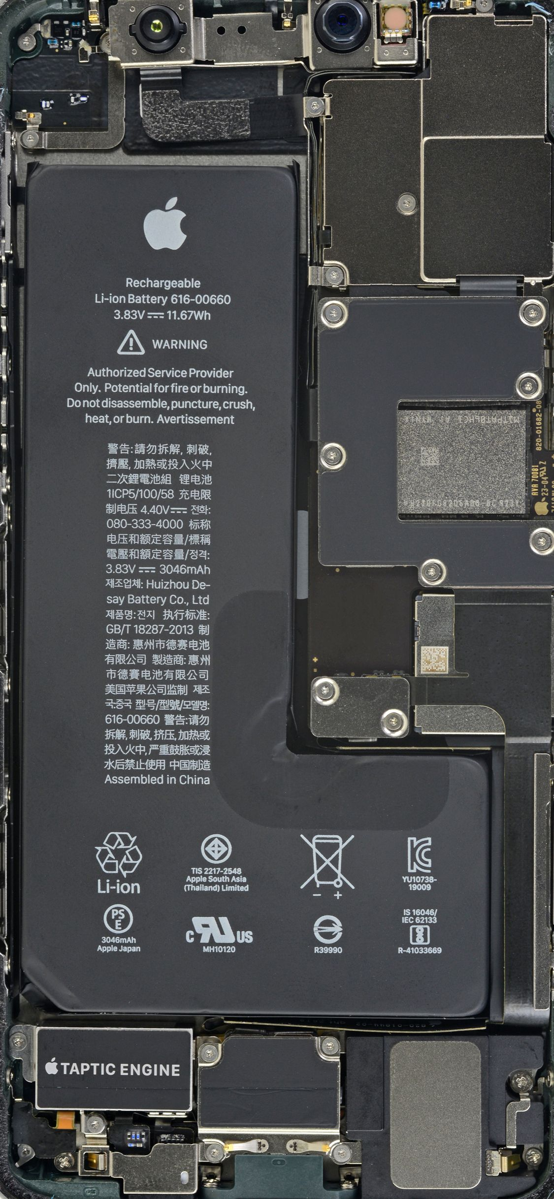 iPhone 11, 11 Pro, and 11 Pro Max Teardown Wallpapers in