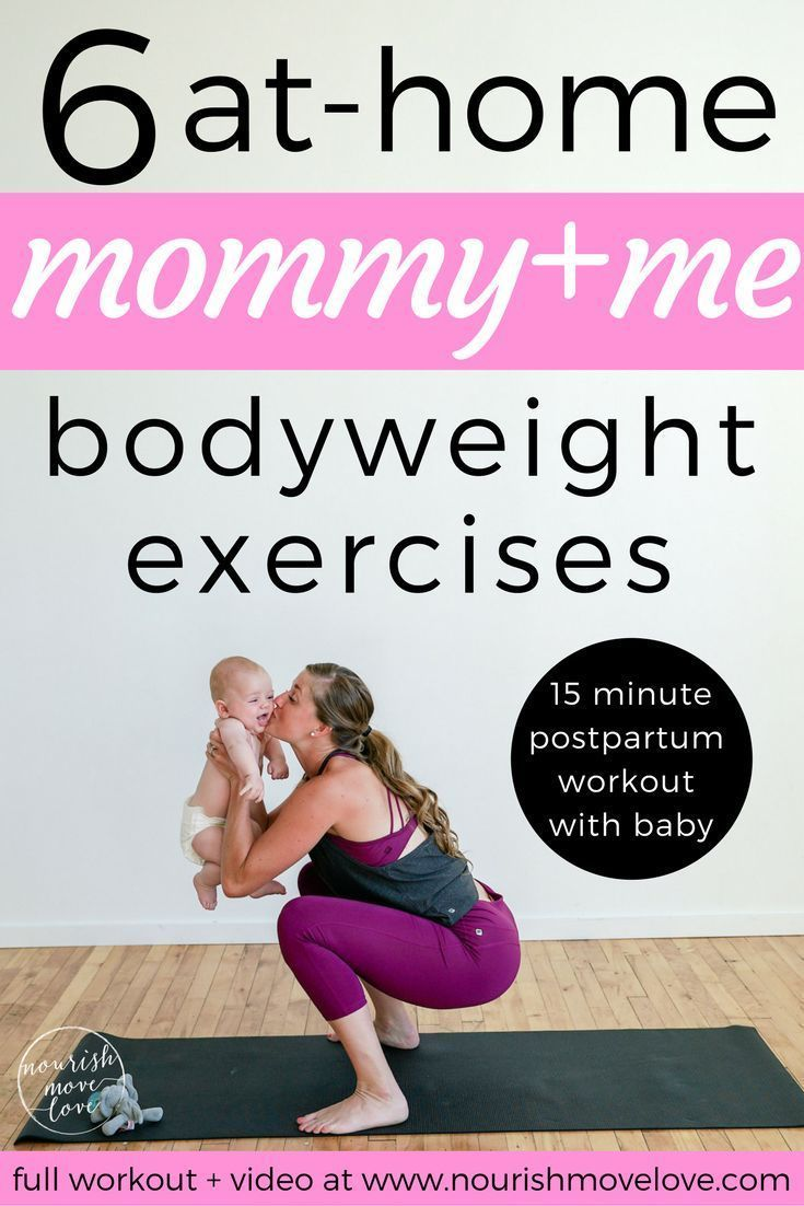 15 Minute Mommy + Baby Workout | Nourish Move Love