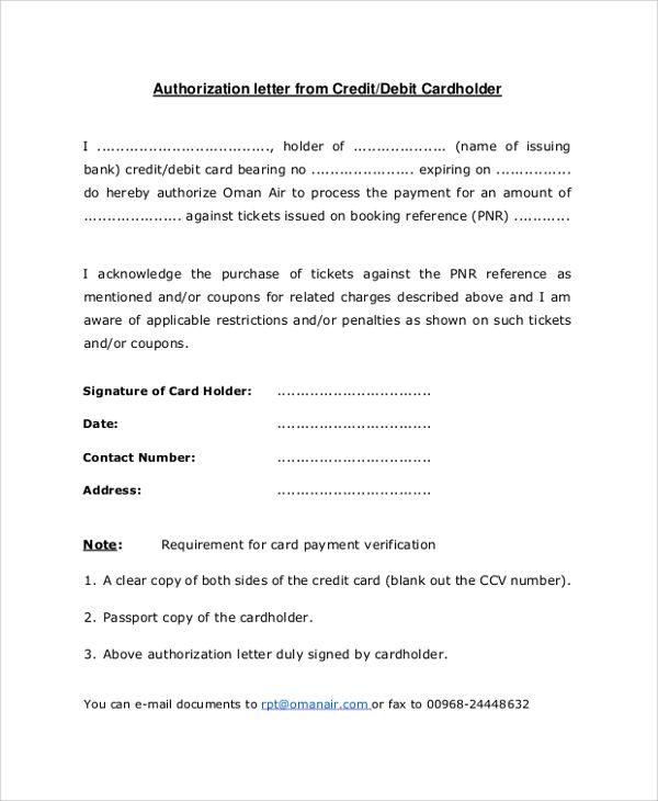 Authorization Letter From Credit Debit Cardholder Sample