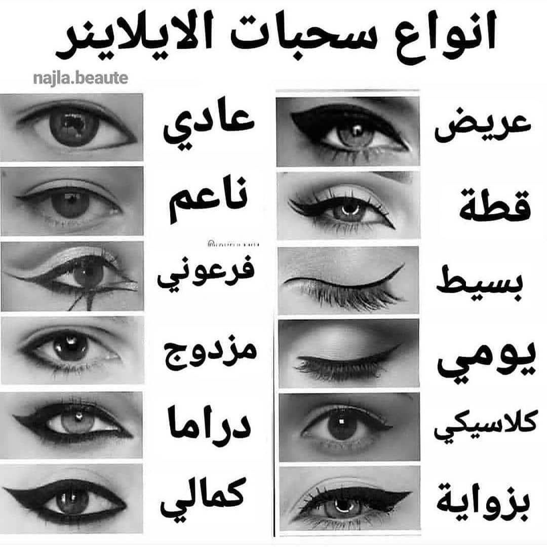 Morocco Marrakech Travel Maroc Love Photography Instagood Photooftheday Travelphotography Moroc Dry Skin Makeup Makeup Eyeliner Makeup Spray