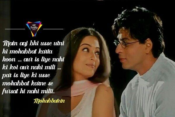Pin By Mehreen Jangda On Filmi Dialogues Shaiyari Bollywood Love Quotes Romantic Dialogues Bollywood Quotes
