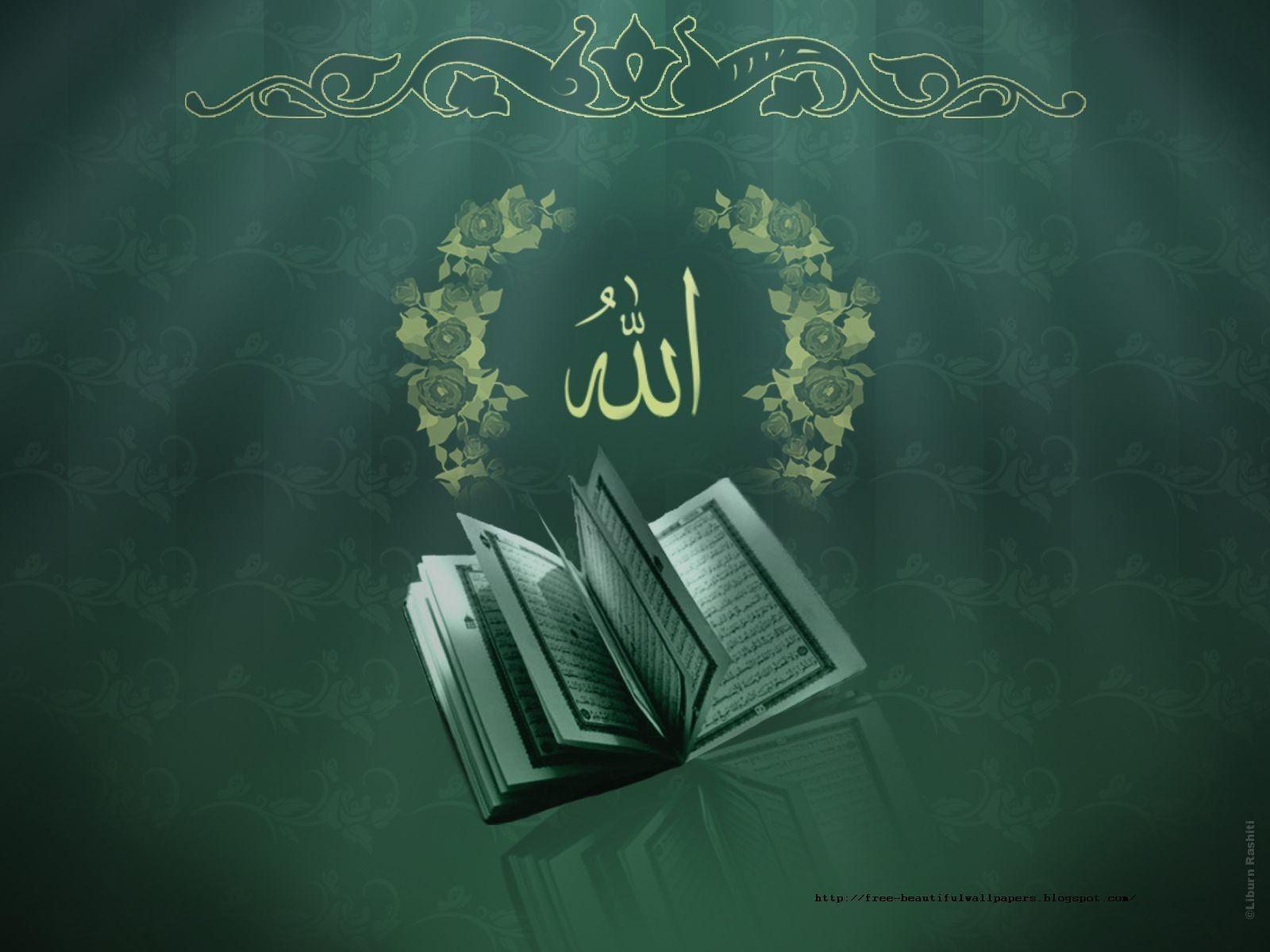 Beautiful Islamic Sword Wallpaper Wallpaper Allah Wallpaper Islami Wallpaper Seni