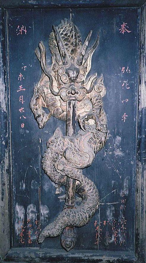 倶利伽羅剣-kurikaraken-(--------)The sword which Fudo Myoo's(不動明王) statue has in a right hand.