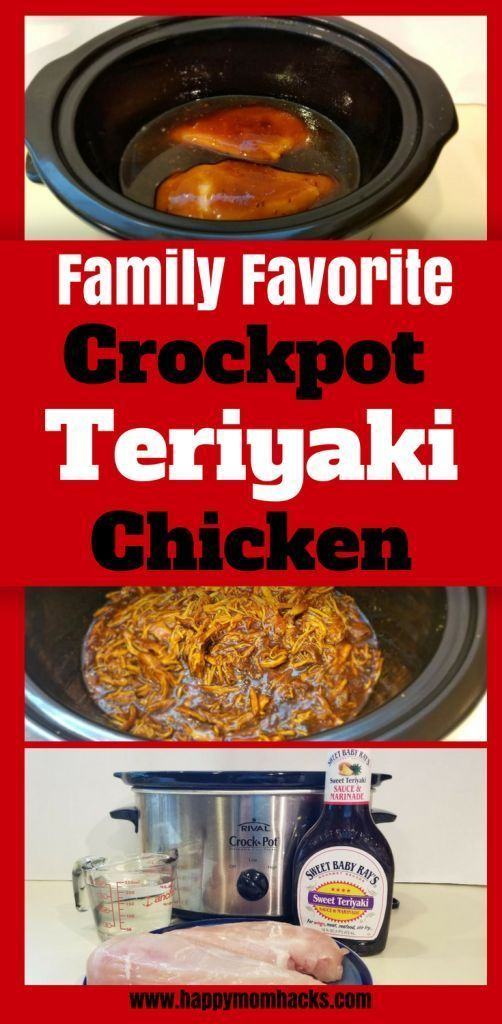 How to Make Easy Slow Cooker Recipes for Teryiaki Chicken images