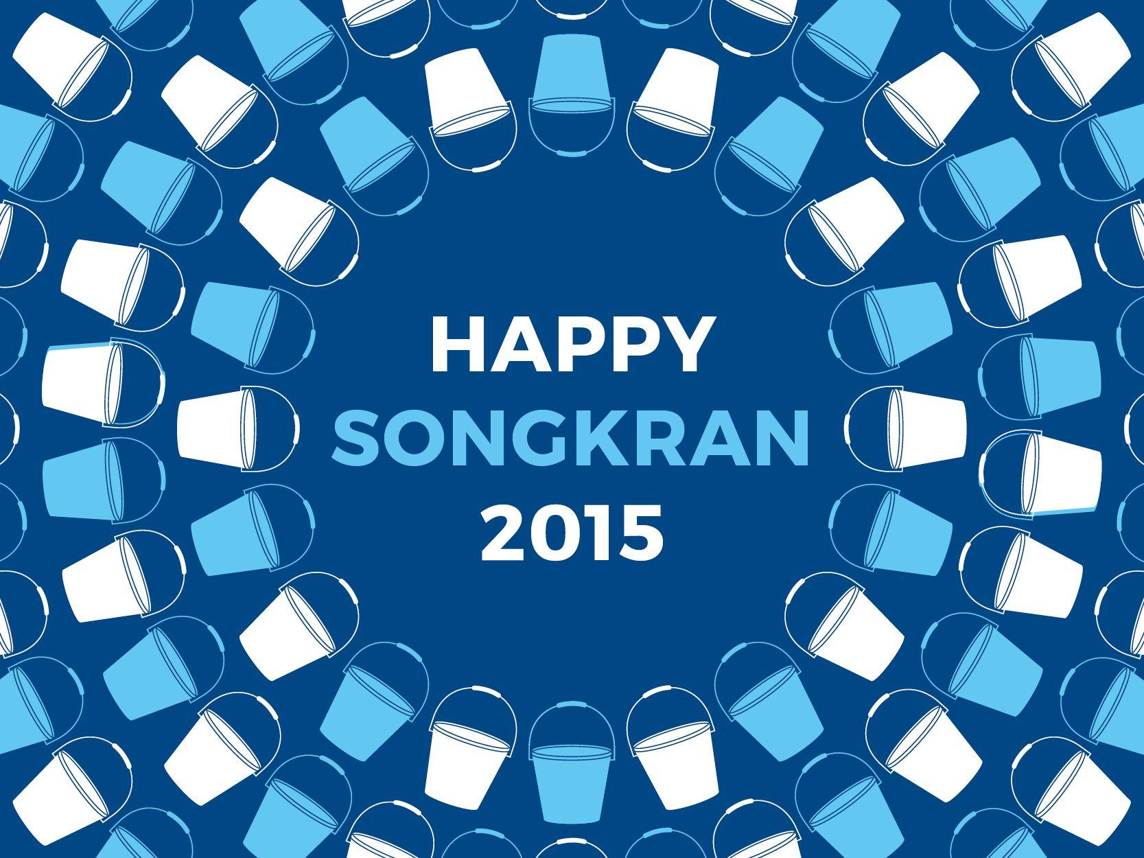 Songkran Festival สงกรานต์ | Thai Culture