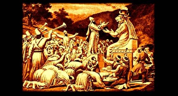Babylonian magic was delivered by the 'Annunaki' into the waiting hands of the original priestly class. It is a means of occult control, whereby we humans are kept in a cycle of perpetual ignorance... The Babylonian priesthood thereby served as proxies for hostile aliens to influence the course of human history.