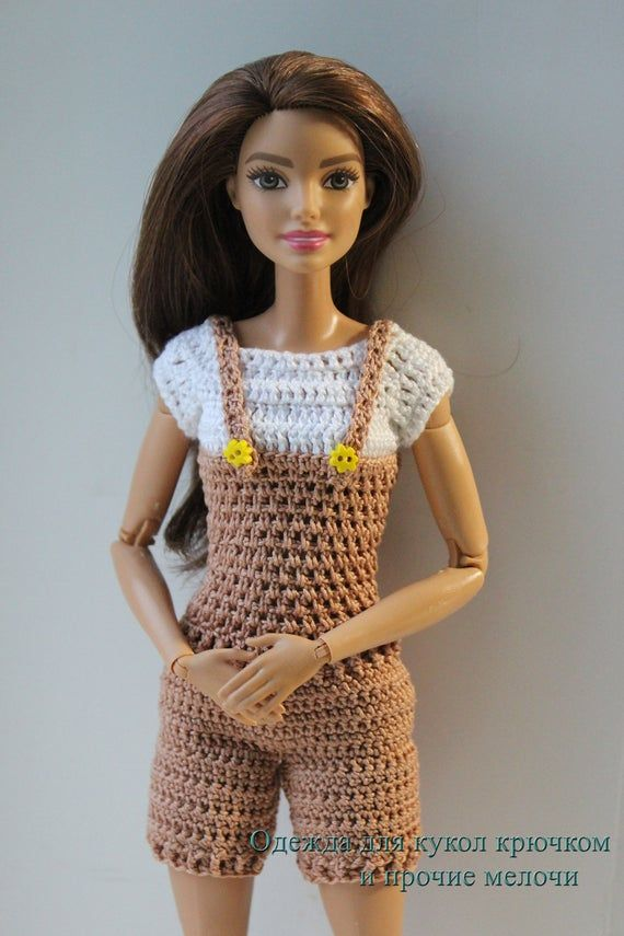 PDF pattern of the crochet outfit for Barbie type dolls
