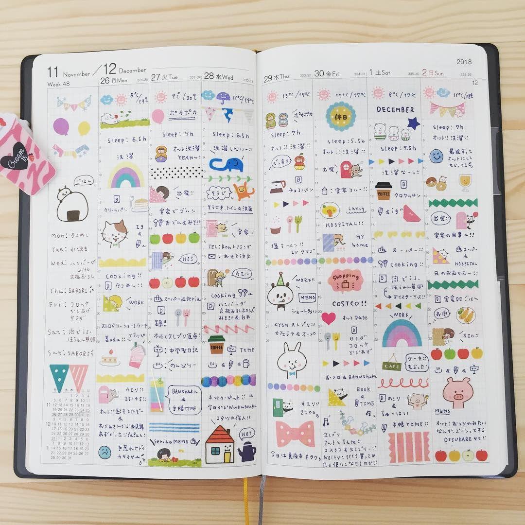 100枚以上のおすすめ画像 可愛い 手帳 イラスト 可愛い 手帳 手帳