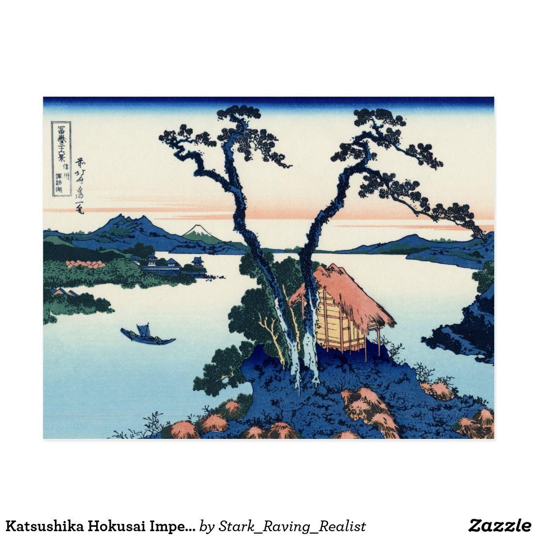 Carte Postale Art impérial de Japonais de Katsushika Hokusai Edo