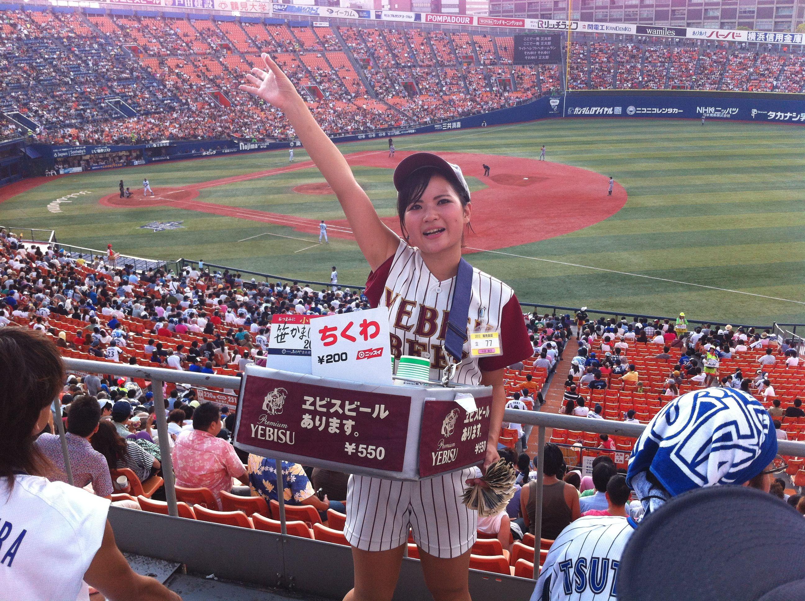 Beer girl at the Japanese Professional Baseball Game