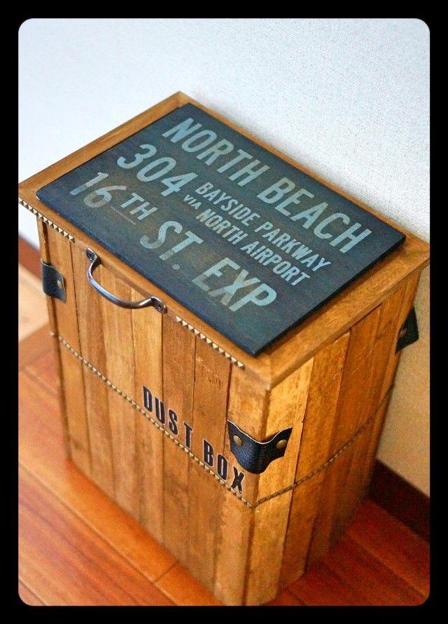 100均すのこで ダストボックスカバーをdiy 暮らしニスタ ゴミ箱 Diy 作り方 インテリア ゴミ箱カバー