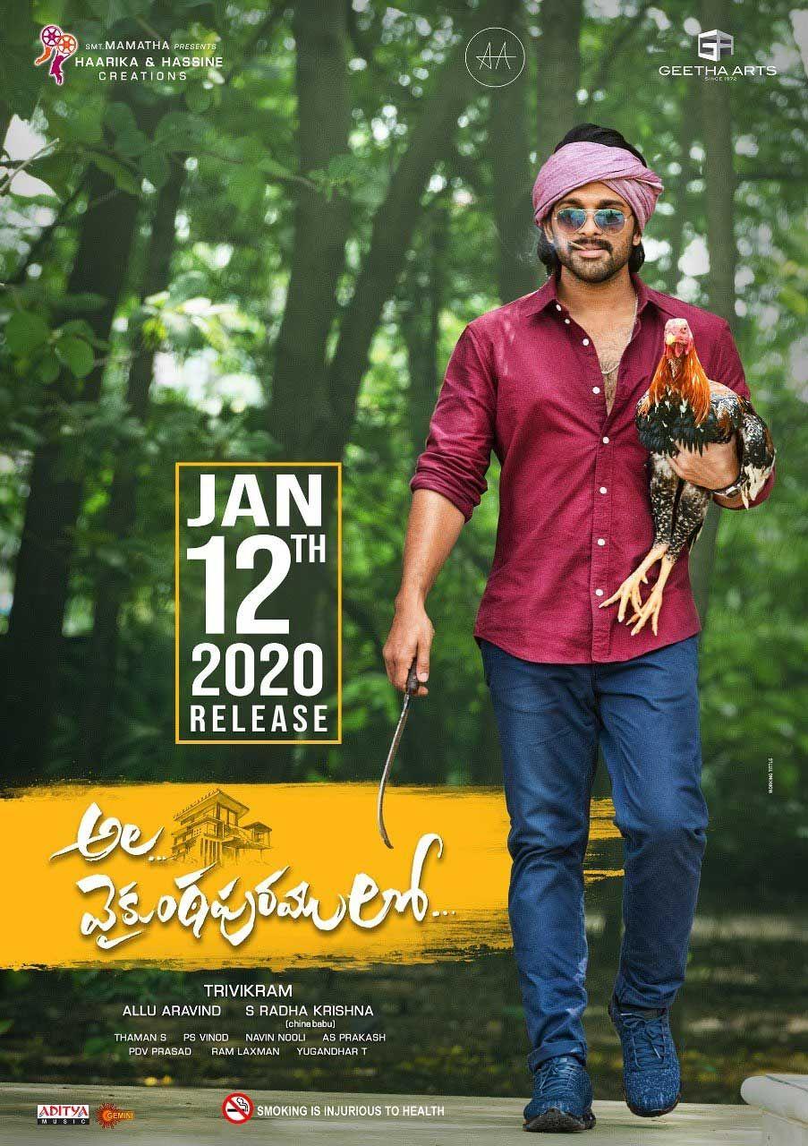 Ala Vaikuntapuramlo Release Date Ala Vaikuntapuramlo Allu Arjun Movie Release Date Alluarjun Movie Releases Telugu Movies Download Allu Arjun Images