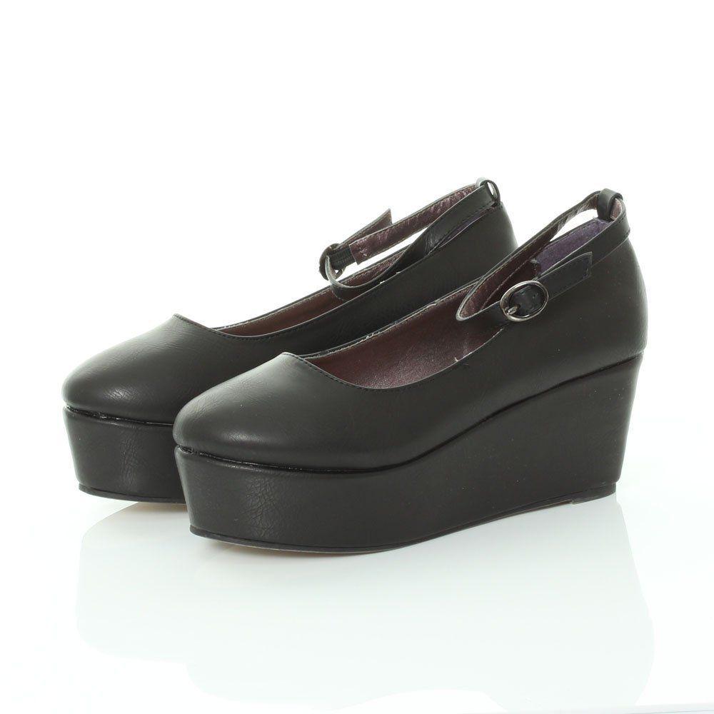 2d22de641a4bc Womens Black Platform Flatform Ballet Flat Court Pump Wedge Mary ...