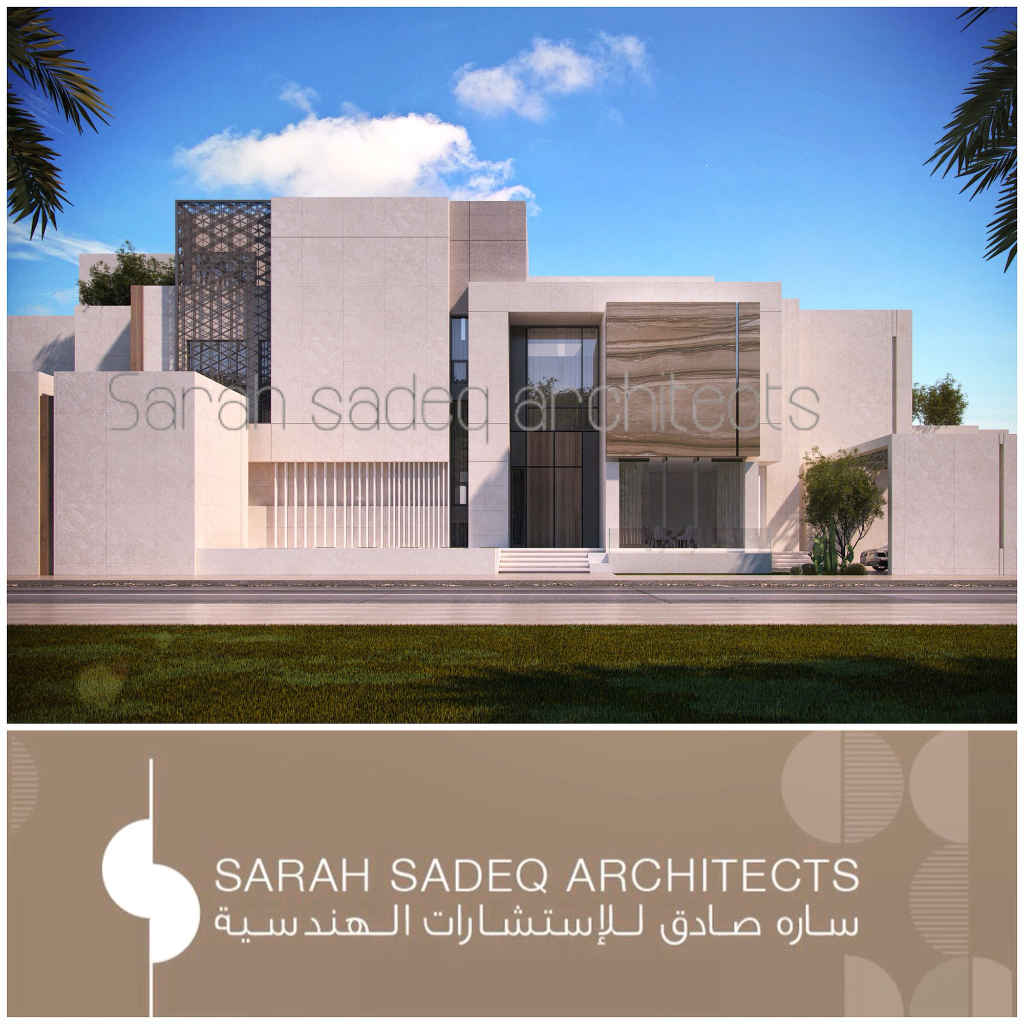 Jumaira dubai sarah sadeq architects architecture for Modern home decor dubai