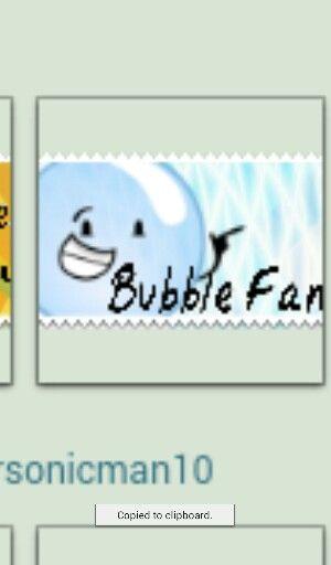 Bubble Bfdi