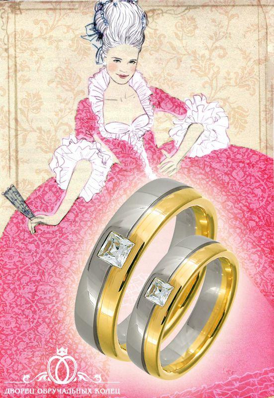 Большой выбор сегодня колец двух-трехцветных — эти кольца роскошны даже при отсутствии вставок. Весьма оригинальная модель обручального кольца — Тринити от Картье — переплетение из трех колец, выполненных из разных видов золота. Для многих сочетание розового, желтого и белого золото символизирует, соответственно, любовь, верность и чистоту мыслей.