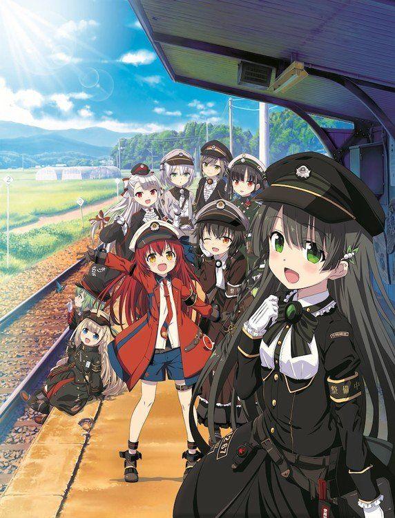 Maitetsu Game S Rail Romanesque Tv Anime Unveils Cast More Staff Story 12 Episode Fall Run Anime Episodes Anime Romanesque