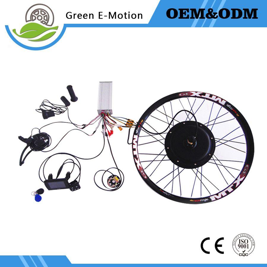 E bike controller diy sweepstakes