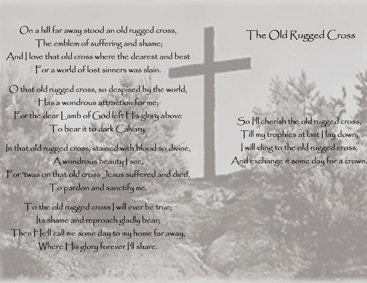 The Old Rugged Cross Best Tattoo Old Rugged Cross Inspirational Quotes Words