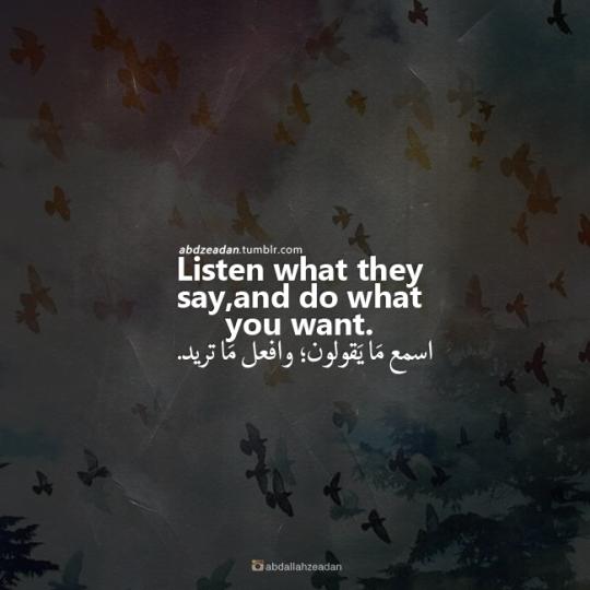 Www Daribnkhaldun Com ترجمة ترجمة عمان ترجمة الأردن ترجمة عمان الأردن دار ابن خلدون للتر Islamic Love Quotes Words Quotes Positive Quotes