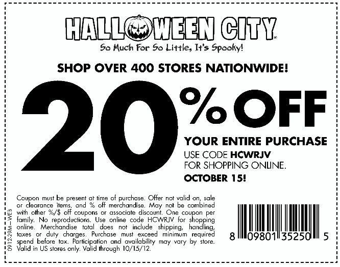 Halloween City Coupons 2020 Halloween City Q Pon!¡! | Party city, Printable coupons, Party