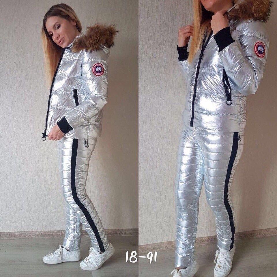 ef5a6668f533 Серебряный зимний костюм женский лыжный теплый горнолыжный сноуборд купить  магазин зимних костюмов комбинезонов