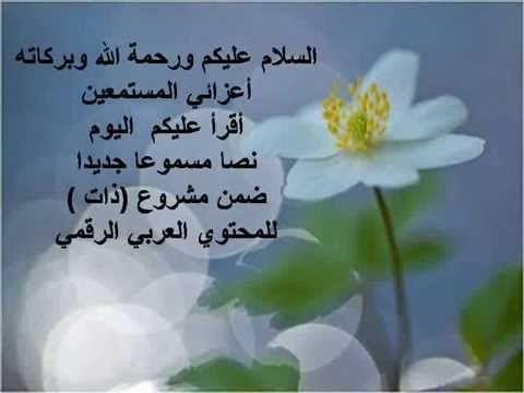 قصيدة يا عشق روحي للشاعر علاء سالم بصوت صديق الحكيم 17 قائمة تشغيل Egypt Today Social Media